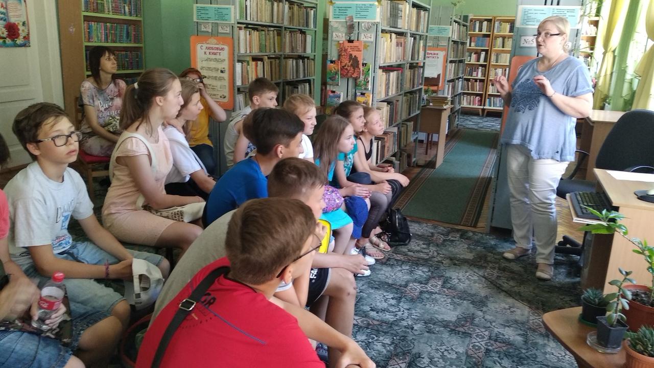 отдел обслуживания учащихся 5-9 классов, Донецкая республиканская библиотека для детей, лето в библиотеке, работа с пришкольными лагерями, патриотическое воспитание детей