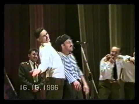 ВА РБ (Минск) (фестиваль МежГалактическая Лига КВН 1996)