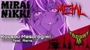 Mirai Nikki OP1 - Kuusou Mesorogiwi (feat. Rena) 【Intense Symphonic Metal Cover】