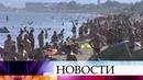 В Крыму курортный сезон бьет все туристические рекорды.