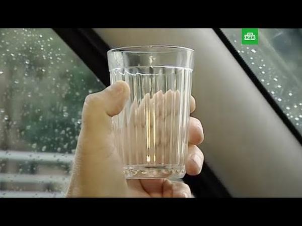Стеклянный юбиляр знаменитому граненому стакану - 75 лет