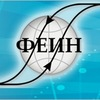 Факультет естественных и инженерных наук (ФЕИН)