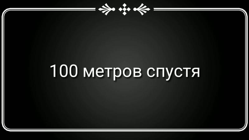 Без имени 4 1920x1080 8,51Mbps 2018-08-29 15-18-30.mp4