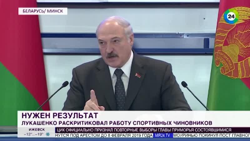 Лукашенко раскритиковал подготовку белорусских спорстменов