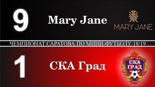 Mary Jane - СКА Град 9:1 ЧСМФ 1 тур