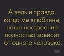 Виктория Королькова фото #6