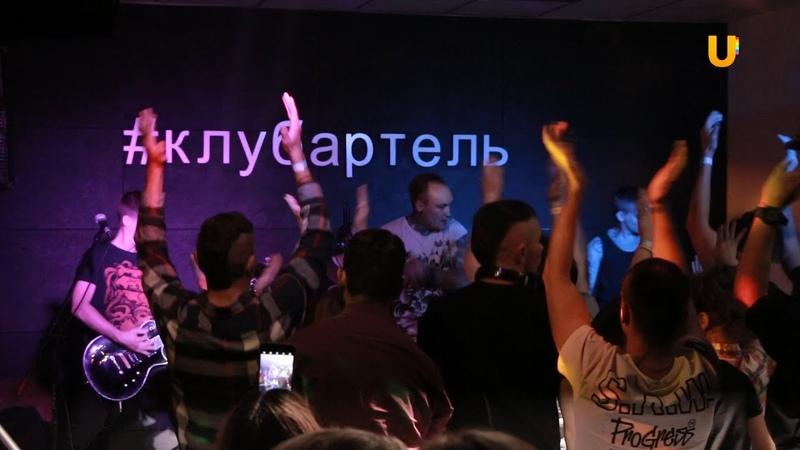 Новости UTV. Sahara Fest состоялся в Стерлитамаке