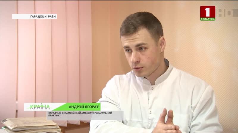 Заведующий деревенской амбулаторией в Городокском районе ведет собственный видеоблог на Youtube