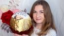 Гигантская конфета Ферреро Роше | Как сделать большую конфету своими руками дома