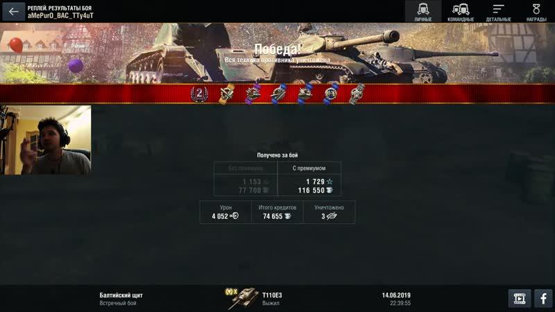[Glafi.com] WoT Blitz - Кто Царь ПТ-ОМОН. FV217 Badger vs. T110E3 vs. Объект 263 - World of Tanks Blitz (WoTB)