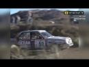 WRC 1988. Этап 9 - Ралли Аргентины. Обзор