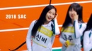 [4K] 180115 여자친구(GFRIEND) 신비(SinB) - 양궁 응원하는 신비 @ 2018 아육대(2018 ISAC) 직캠(Fancam) by afterglow