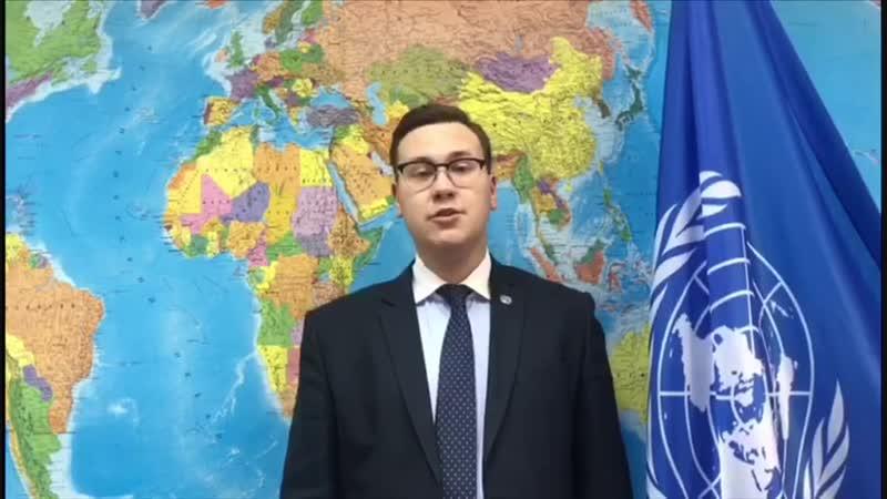 Приветствие Дмитрия Васькова генерального секретаря УСФ ЮНЕСКО