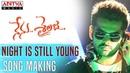 Night Is Still Young Song Making Video || Nenu Sailaja Telugu Movie || Ram, Keerthy Suresh ||