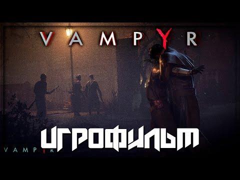 ИГРОФИЛЬМ Vampyr (все катсцены на русском, прохождение без комментариев) » Freewka.com - Смотреть онлайн в хорощем качестве
