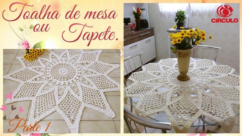 Toalha de mesa ou Tapete estrela em crochê.1/2 Por Vanessa Marcondes .