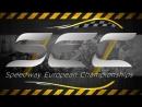 Speedway 3 Finał SEC w Daugavpils 18 Sierpnia 2018 19 00