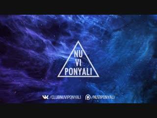 Nu Vi Ponyali Call of Cthulhu Прохождение часть 03 Oniksiya Sofinikum