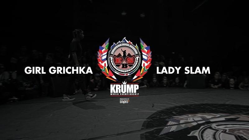 Girl Grichka vs Lady Slam | Female Top 16 | EBS 2018