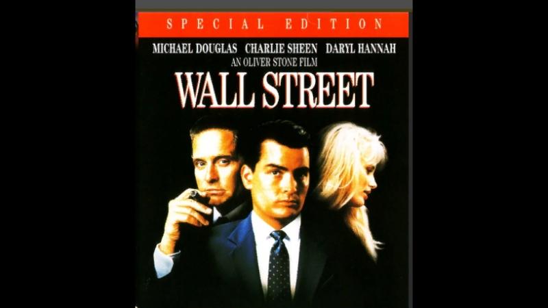Уолл-стрит / Wall Street, 1987 Гаврилов,1080,релиз от STUDIO №1