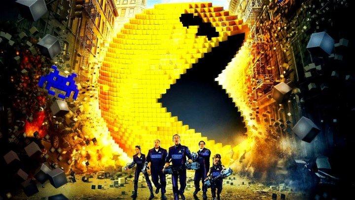 Пиксели 2015