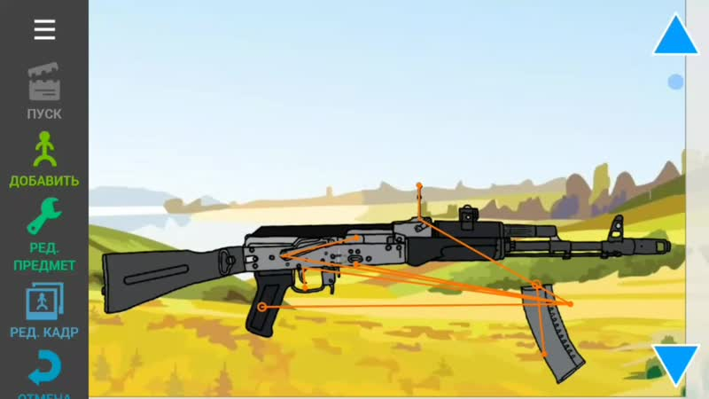 Обзор спрайта АК 74 Штурмовой