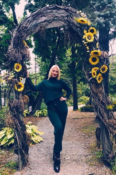 Анастасия Звонова