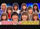 LONDON HEARTS 2018 02 09 2HSP Part 1 Mitame Beauty Cup 11 見た目ビューティーカップ XI