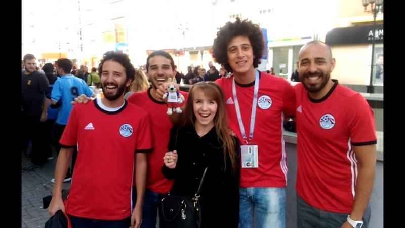 Болельщики сборной Египта с @zabivaka_ekb в Екатеринбурге!