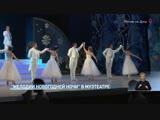 Сюжет телеканала Дон24 о концерте