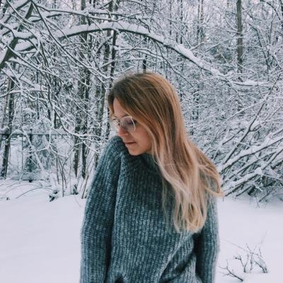 Александра Нагорная