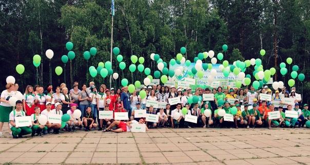 XVII Слет школьных лесничеств Иркутской области