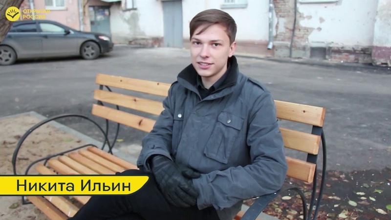 Открытая Россия - Курган. Отчёт за лето - осень 2018 г.