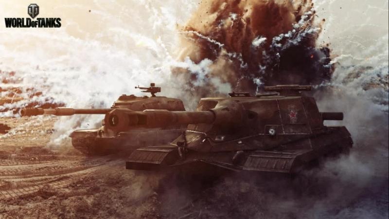 Мир танков - С днем рождения меня и в рандом)