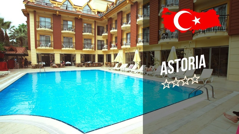 Отель Астория 4* Кемер Astoria 4* Кемер Рекламный тур География