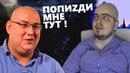 Мэддисон и скандал Антона Логвинова и itpedia