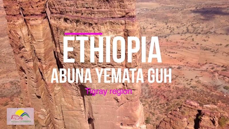 Abuna Yemata Guh, Ethiopia