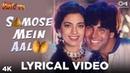 Samose Mein Aaloo Lyrical Mr Mrs Khiladi Akshay Kumar Juhi Abhijeet Poornima Sapna