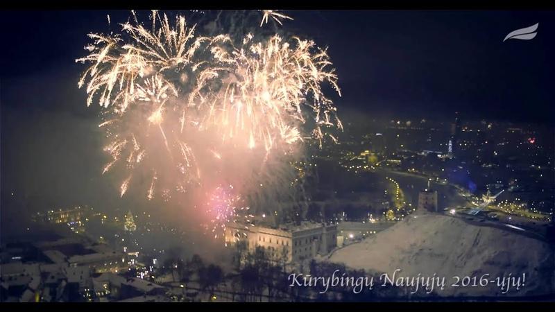 Naujųjų 2016-ųjų metų fejerverkai Vilniuje, Katedros aikštėje Promaksa EPIC Media