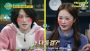 [ENGSUB] 180201 tvN Life Bar EP56 – Kim Heechul flirting Jeon Somin