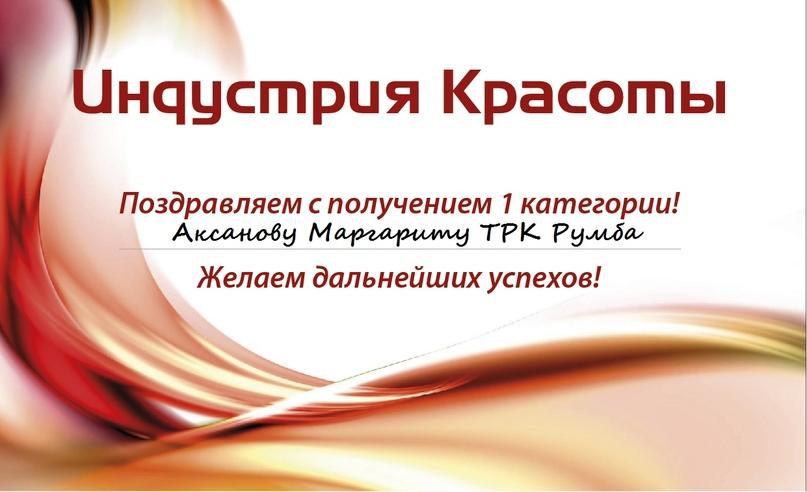 Ксения Айбикова | Санкт-Петербург