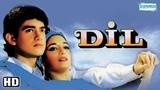 Dil (1990) (HD & Eng Subs) Aamir Khan   Madhuri Dixit   Anupam Kher   Saeed Jaffrey