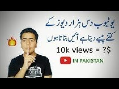 How Much Youtube Pay on ten thousands Views 2019
