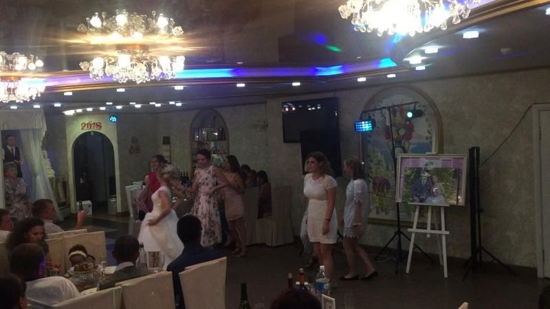 Танец невесты и подружек 14 07 18