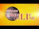 Faberlic - Online. Приглашаем в Активный Рост