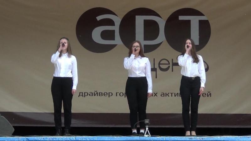 Фестиваль Россия Молодая