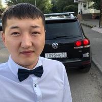 Арман Кенесов