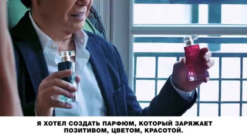 Kenzo Takala - всемирно известный дизайнер и парфюмер, сотрудничает с компанией AVON