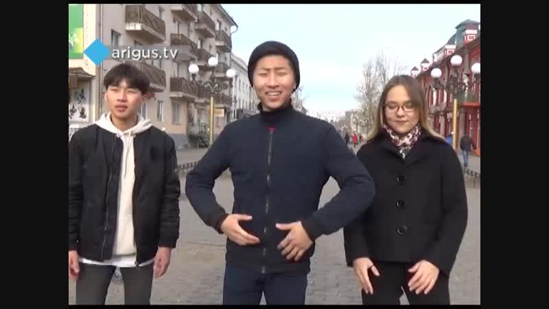 Улан удэнцы танцуют под вирусную песню группы Little Big