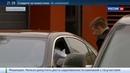 Новости на Россия 24 Еда в кредит супермаркет Владивостока манит деликатесами